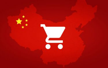 eMarketer-identifica-la-Cina-come-leader-mondiale-dell'eCommerce-e-del-Digital-Retail-keyformat